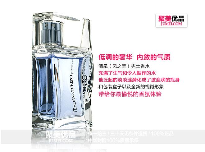 是香水广告的海报