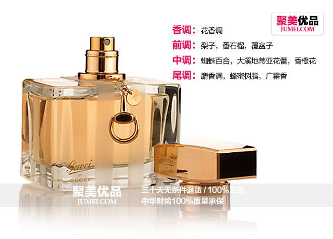 gucci经典女士淡香水呈美丽的浅粉红色