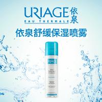 """依泉URIAGE舒缓保湿喷雾,最适合皮肤""""喝""""的水!100份,聚美领先免费试用"""